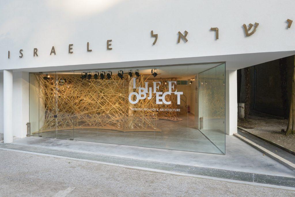 dacian-groza-israel-pavilion-venice-biennale-00012